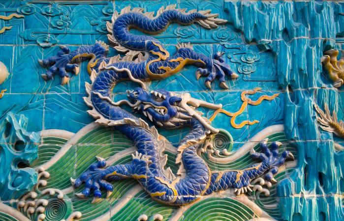 Nine Dragon Wall